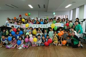 親子で学ぶアンガーマネジメント,全国同日開催イベント,