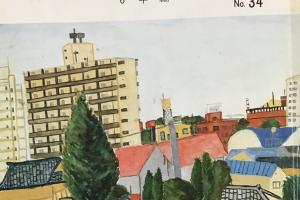 作文宮城1986年刊,作文の種