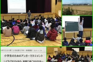 子どもの心のケア,宮城県教育庁スポーツ健康課事業登壇
