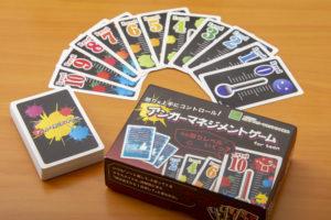 アンガーマネジメントゲーム for teen,中学生から高校生18歳未満の子どもたち向け,感情理解教育