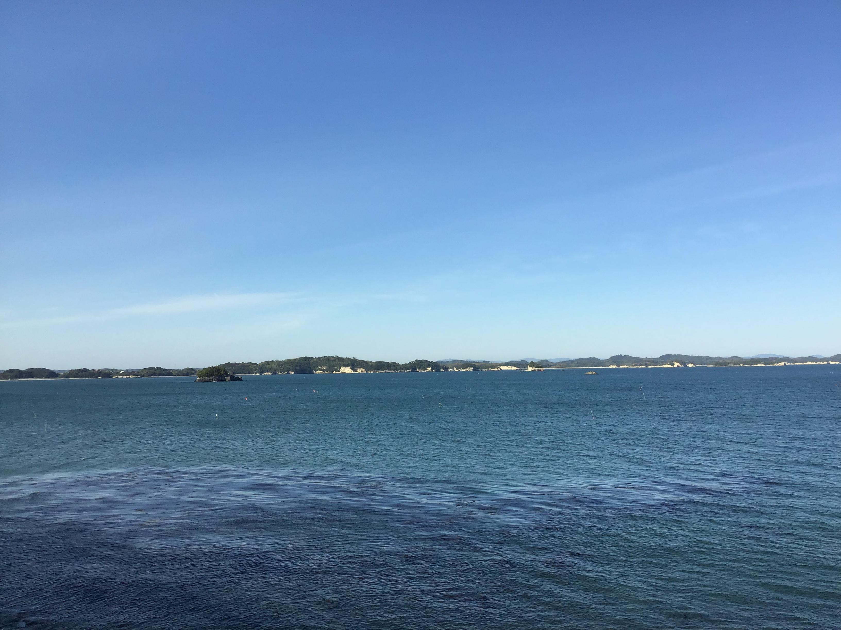 イライラ,減らす,気分転換,心にマイナスをためない,自分の力でできることを,七ヶ浜からの松島湾,太平洋