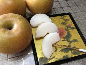十符の里の梨,美味しく頂戴しました,マイナスの感情をためない,マイナスの状態を少なく