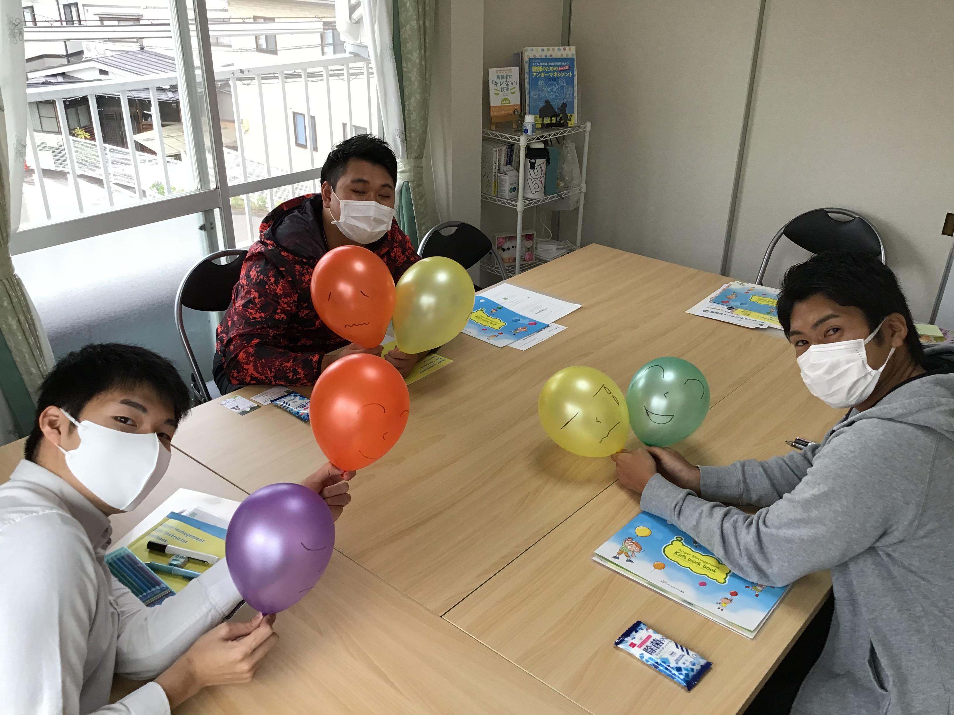 一般社団法人日本アンガーマネジメント協会,アンガーマネジメントキッズインストラクター養成講座,AMTI,4時間で資格取得