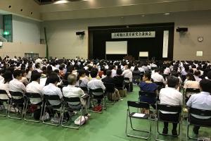 アンガーマネジメント講演会,1,200名,教育研修会への登壇