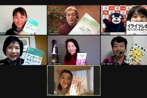 日本アンガーマネジメント協会東北支部,交流会,Zoom開催,安心して参加