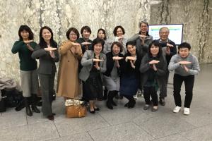 日本アンガーマネジメント協会東北支部,2月勉強会